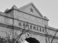 目标院校丨湖北美术学院考研指南/环艺考研狗