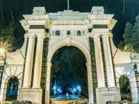 院校简章丨清华大学考研指南、艺术设计