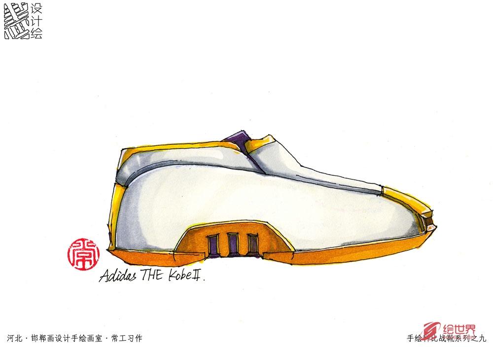 科比战靴009.jpg