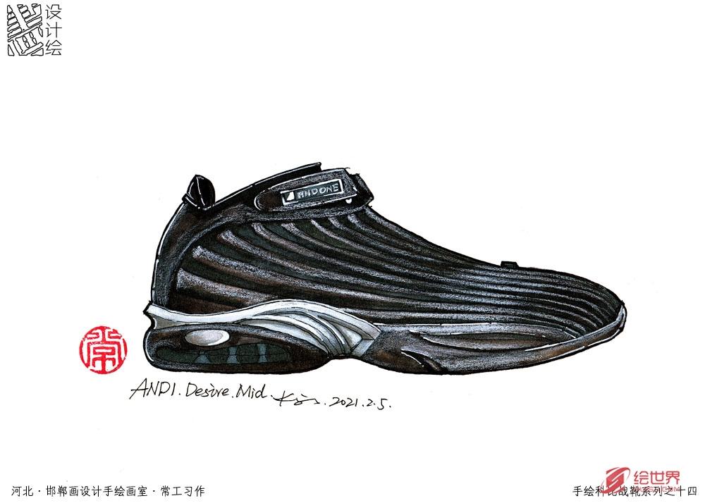 科比战靴014.jpg
