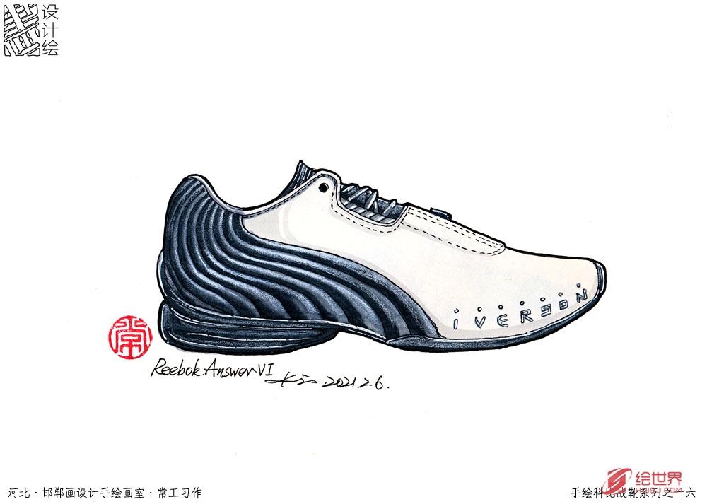 科比战靴016.jpg