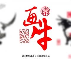 河北邯郸常工2021年手绘习作【不断更新】