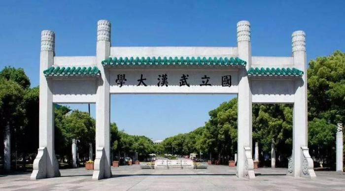 武汉大学2020城市设计学院考研招生简章